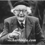 जीन पीगे   Jean Piaget