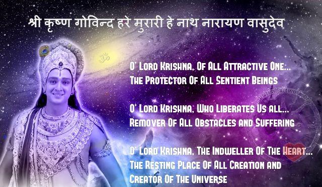 Krishna-Shri-Krishna-Govinda-Hare-Murari