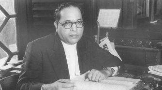 image of BR Ambedkar