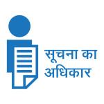 RTI लिखने का तरीका