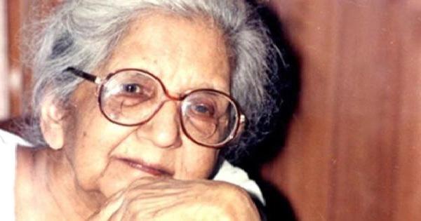 image of Aruna asaf ali