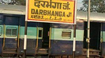 darbhanga jun