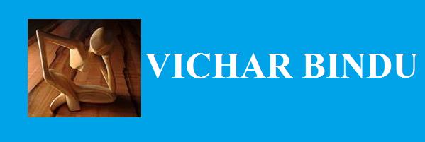 VICHAR_BINDU_LOGO