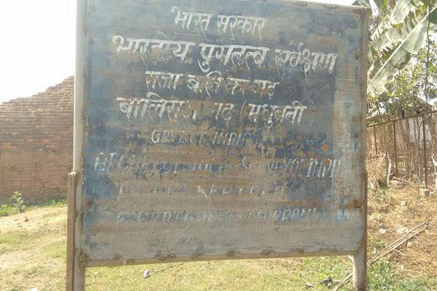 balirajgadh_vbc1