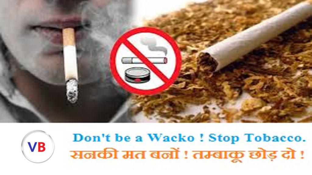 Stop Tobacco.