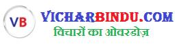 Vicharbindu.com