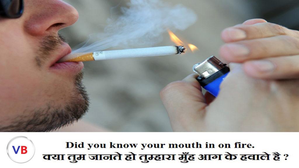 no-smoking-quotes-in-hindi 2
