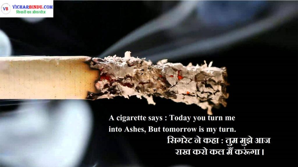 no-smoking-quotes-in-hindi 5