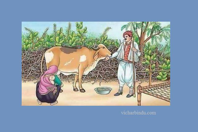 An inspirational Hindi story