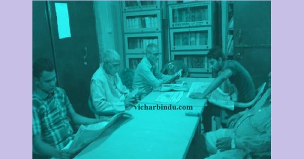 public library jhanjharpur