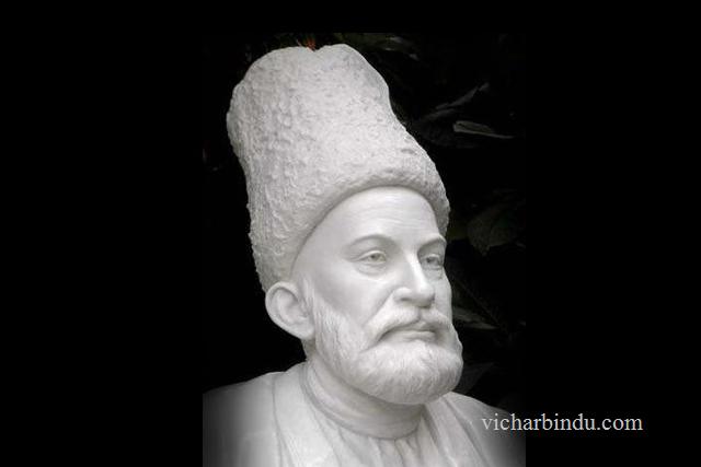 Mirza Ghalib vicharbindu