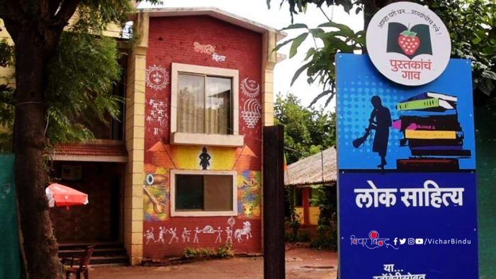 Country's first 'book village' 2
