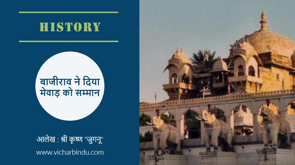 historical content of shri krishn jugnu