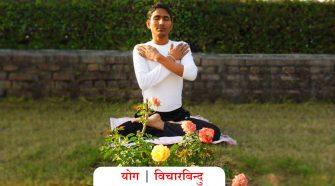 yogacharya ravi jha